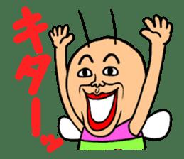 KIDOKUMUSHI sticker #170992