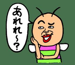 KIDOKUMUSHI sticker #170996