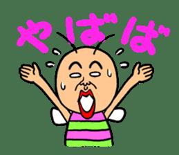 KIDOKUMUSHI sticker #171000