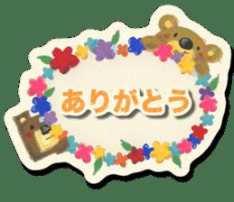 Shikakuma-chan and Marukuma-chan sticker #171201