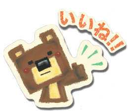 Shikakuma-chan and Marukuma-chan sticker #171205