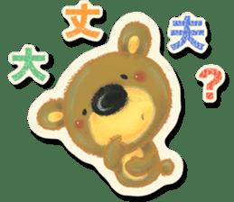 Shikakuma-chan and Marukuma-chan sticker #171209