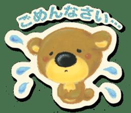Shikakuma-chan and Marukuma-chan sticker #171210