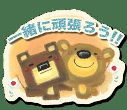 Shikakuma-chan and Marukuma-chan sticker #171211