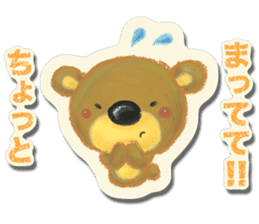 Shikakuma-chan and Marukuma-chan sticker #171216