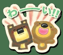 Shikakuma-chan and Marukuma-chan sticker #171219