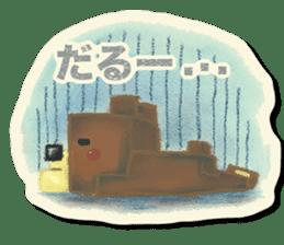 Shikakuma-chan and Marukuma-chan sticker #171222