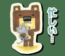 Shikakuma-chan and Marukuma-chan sticker #171226