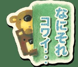 Shikakuma-chan and Marukuma-chan sticker #171230