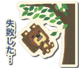 Shikakuma-chan and Marukuma-chan sticker #171231