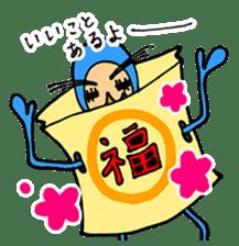 Tights Man & Kuma Man sticker #172027