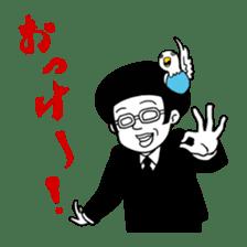 Toriyama Chunko San sticker #172164