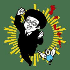 Toriyama Chunko San sticker #172166