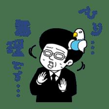 Toriyama Chunko San sticker #172168