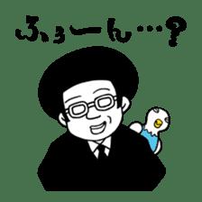 Toriyama Chunko San sticker #172170