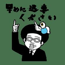 Toriyama Chunko San sticker #172174