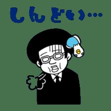 Toriyama Chunko San sticker #172175