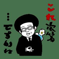 Toriyama Chunko San sticker #172176