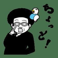 Toriyama Chunko San sticker #172179