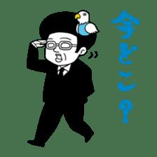 Toriyama Chunko San sticker #172181