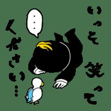 Toriyama Chunko San sticker #172184