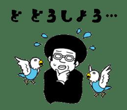Toriyama Chunko San sticker #172193