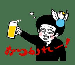 Toriyama Chunko San sticker #172196