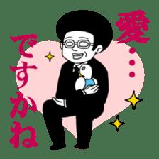 Toriyama Chunko San sticker #172200