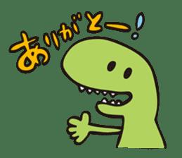 T-Rex And Friendz! sticker #172201
