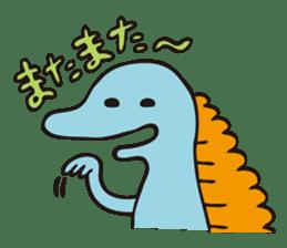 T-Rex And Friendz! sticker #172214