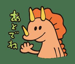 T-Rex And Friendz! sticker #172223