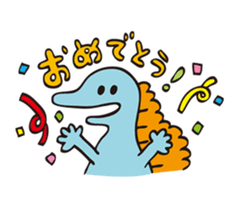 T-Rex And Friendz! sticker #172240