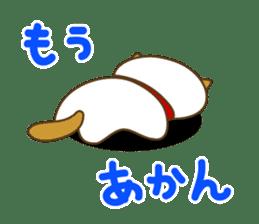Fuchitta's brassy life sticker #172489