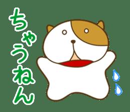 Fuchitta's brassy life sticker #172504