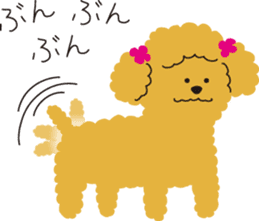 A Life with Cute Dogs sticker #172547