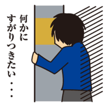 The sticker used in a hard situation(JP) sticker #172888