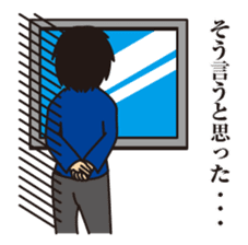 The sticker used in a hard situation(JP) sticker #172889