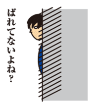 The sticker used in a hard situation(JP) sticker #172899