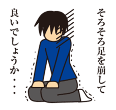 The sticker used in a hard situation(JP) sticker #172909