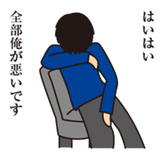 The sticker used in a hard situation(JP) sticker #172918