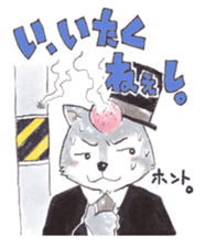 Animal gentleman that can not be honest sticker #173042