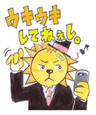 Animal gentleman that can not be honest sticker #173043