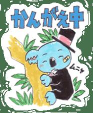 Animal gentleman that can not be honest sticker #173046