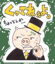 Animal gentleman that can not be honest sticker #173048