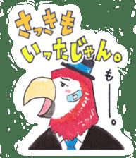 Animal gentleman that can not be honest sticker #173051