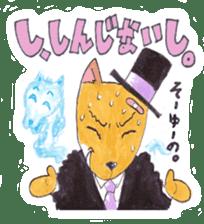 Animal gentleman that can not be honest sticker #173052