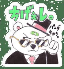 Animal gentleman that can not be honest sticker #173057