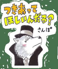 Animal gentleman that can not be honest sticker #173058