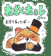 Animal gentleman that can not be honest sticker #173064
