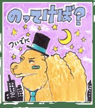 Animal gentleman that can not be honest sticker #173065